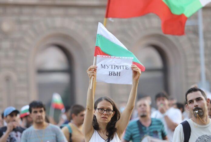 протести, София