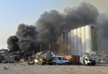 експлозия Бейрут