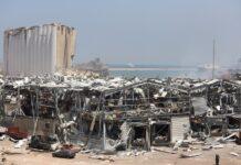 експлозия в Бейрут