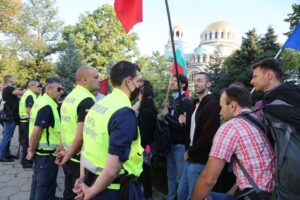 протест Народно събрание