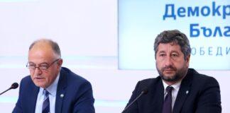 Атанас Атанасов и Христо Иванов