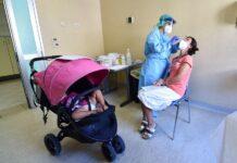 коронавирус pcr тест
