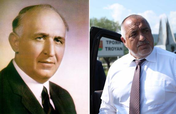 Тодор Живков Бойко Борисов