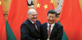 Беларус, Китай, промяна