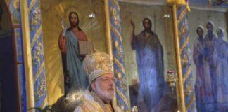 Амвросий- доростолски митрополит