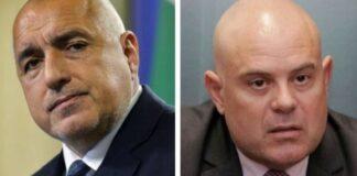 Борисов, Гешев, ЕП