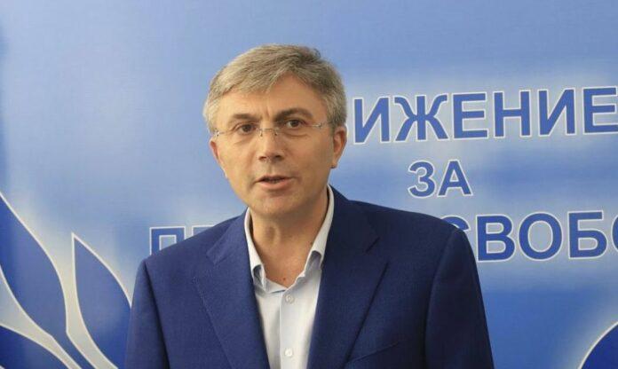 ДПС Мустафа Карадайъ