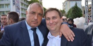 Борисов, Емил Радев