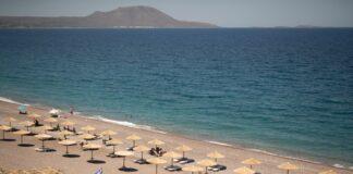 Гърция острови