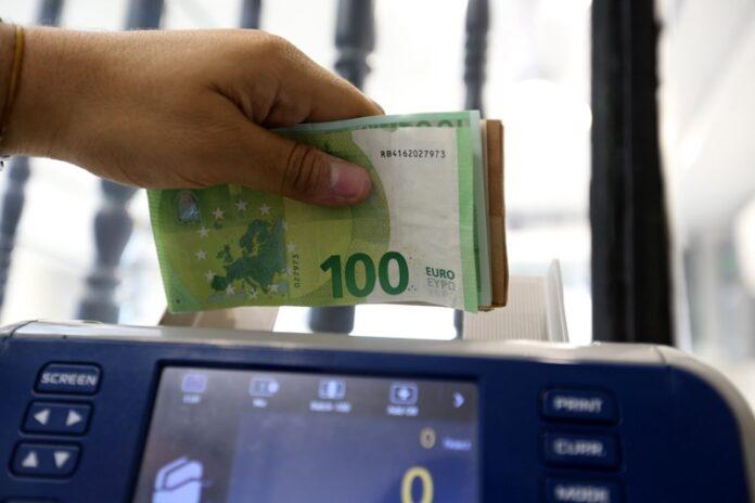 пари евро