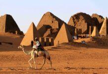 Судан пирамиди