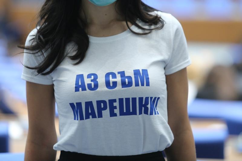 депутатите от Воля излязоха в подкрепа на Марешки