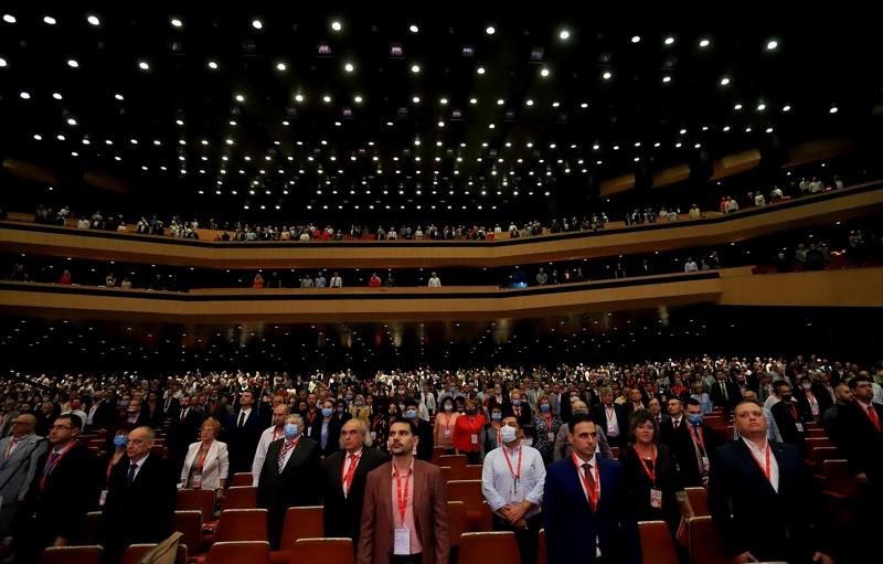 50-ти Конгрес на БСП