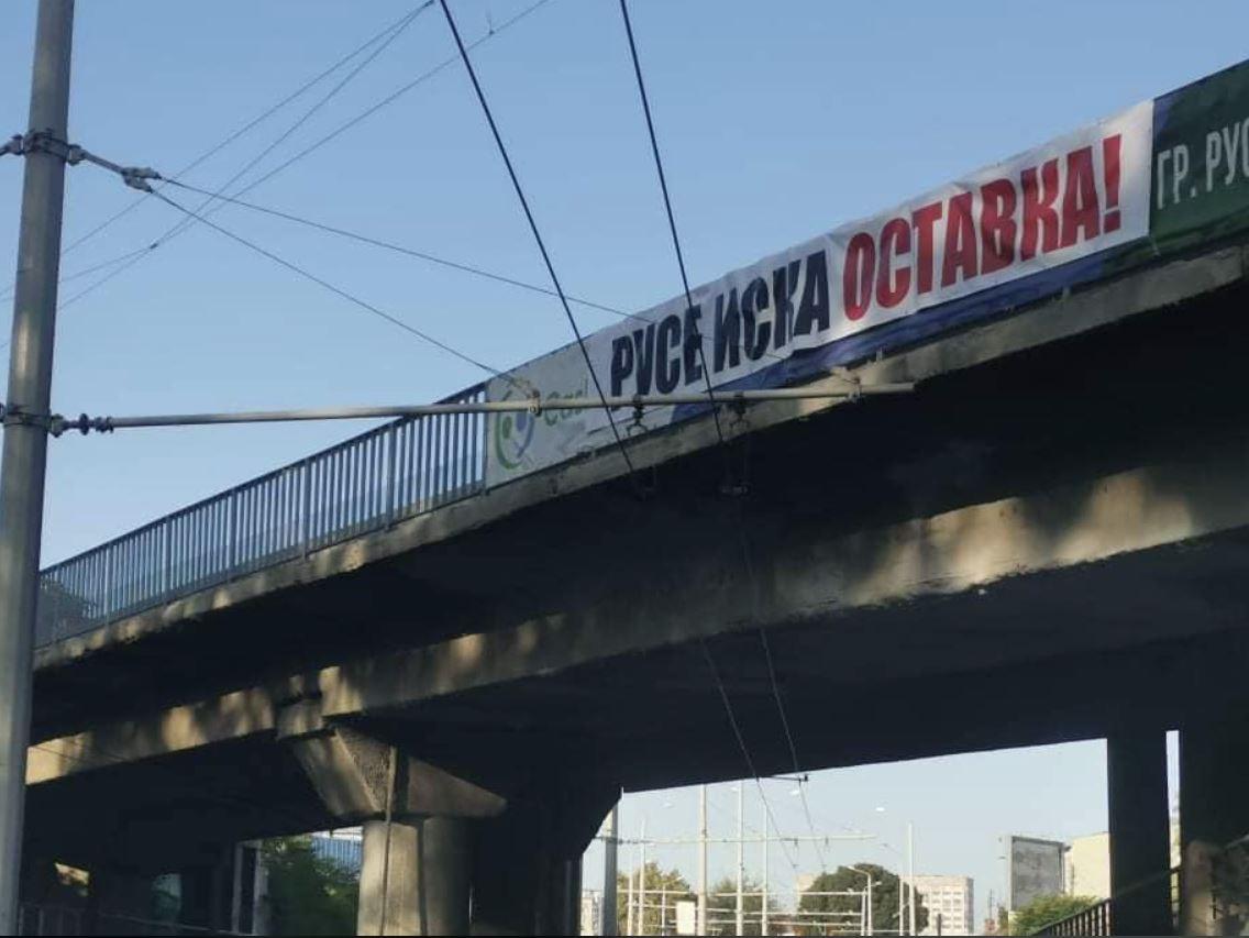 Дунав мост, протест