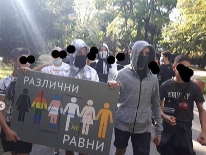 хомофобия в Пловдив