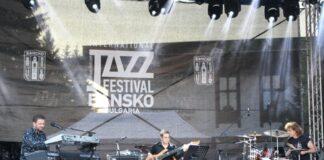 Банско джаз фест