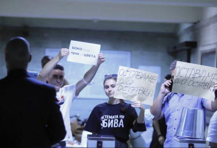 протестиращи