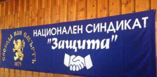 синдикат