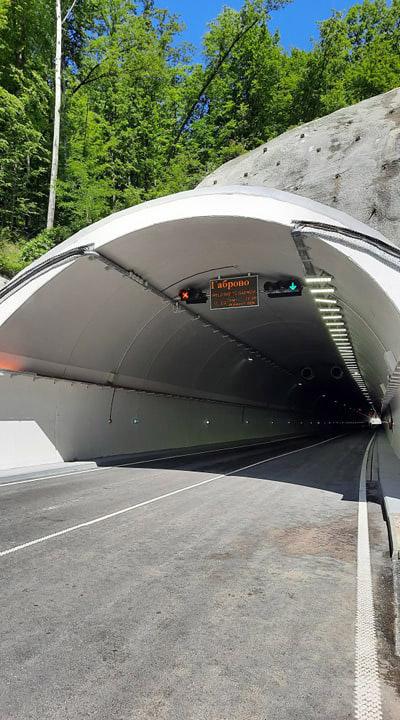 Тунел Габрово