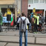 протест ВСС Гешев