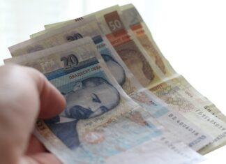средната заплата София
