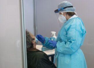 тест коронавирус