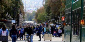 хора улици