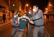 Израел протести