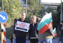 протест Горубляне