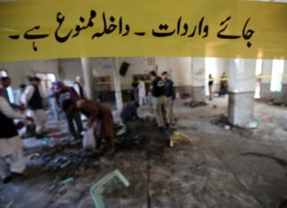 Пакистан, експлозия