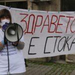 протест на медицински сестри