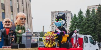 карнавал Габрово