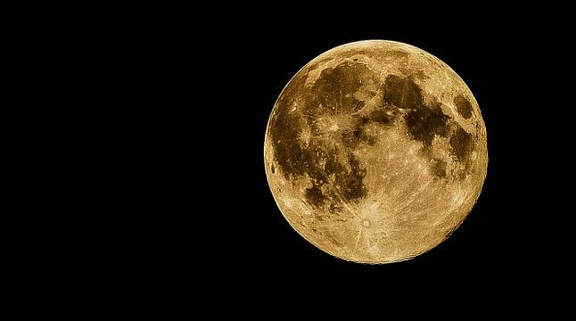 Луната, станция