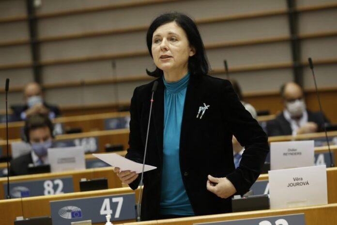 Вера Йоурова