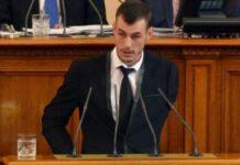 Михаил Христов