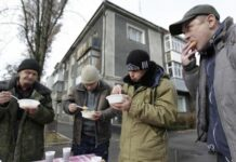 Русия, бедни