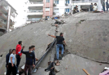 земетресение в Измир