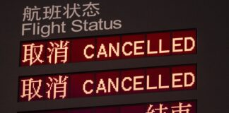 Шанхай летище
