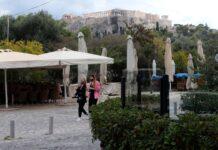 Гърция коронавирус