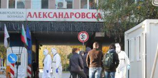 коронавирус Александровска болница