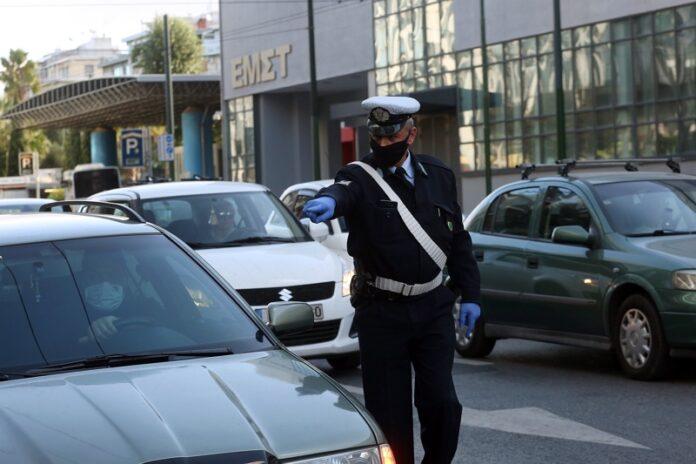 Гърция мерки коронавирус
