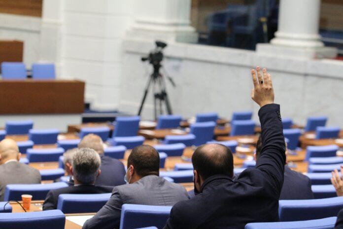 Народно събрание ЦИК