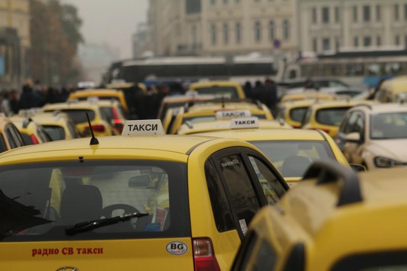 таксита протест