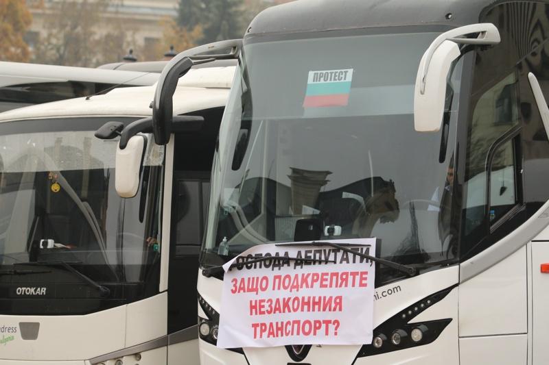 протест автобуси