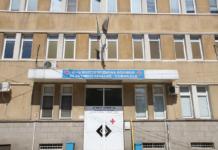 4-та Градска болница