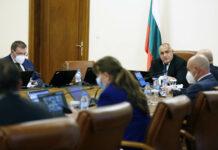 Борисов правителство