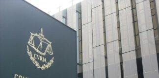 Съд на Европейски съюз