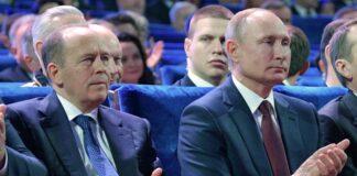 Путин и Бортников