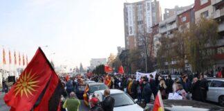 протест Скопие