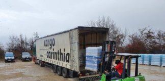 помощ Хърватия